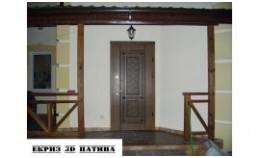 Как защитить входную дверь во время ремонта