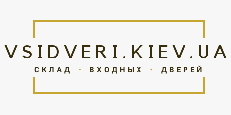VsiDveri.kiev.ua